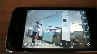 Просмотр системы видеонаблюдения на iPhone